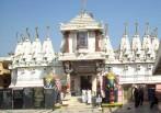 Bavan Jinalay - Jain Temple