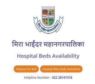 Hospital Bed availability of Mira Bhayander