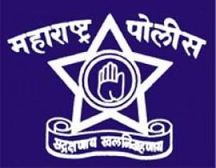 Kanakia Police Station