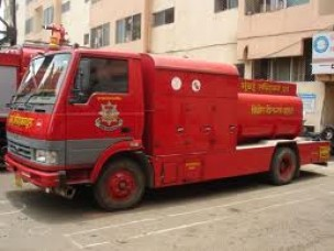 Mira Road Fire Station