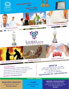 LEEMAN Services 'Secure Your Beloved' - Complete Insurance Services