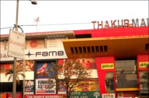 Thakur Mall