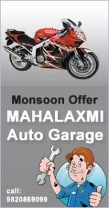 Mahalaxmi Auto Garage
