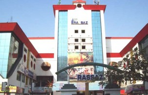 Rassaz Cinema